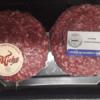 Steaks hachés de boeuf x2